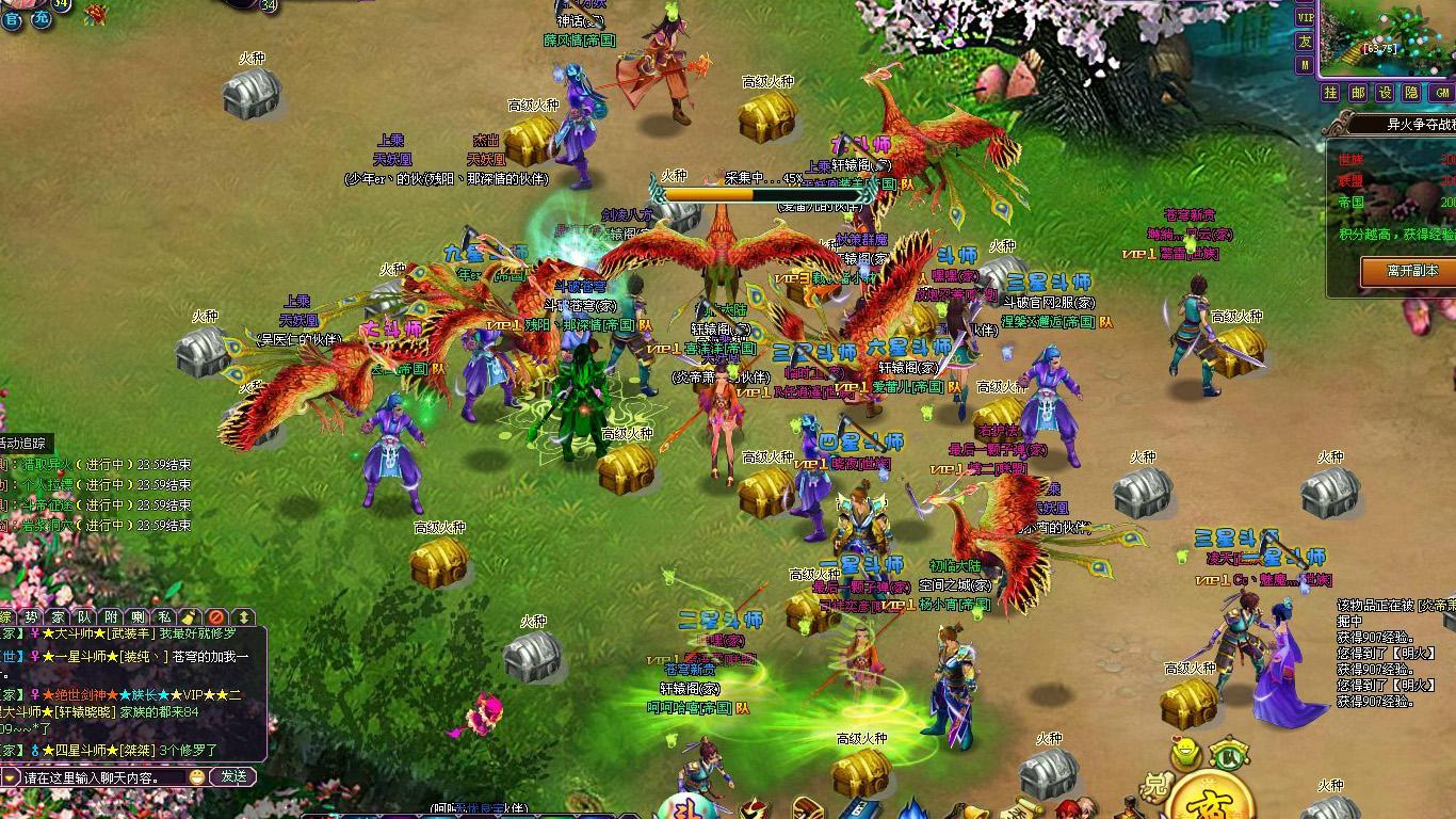 斗破苍穹 斗破苍穹2 斗破苍穹2官网 酷玩吧斗破苍穹2官网 最新最好玩的网页游戏